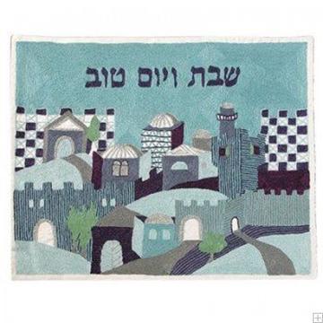 """תמונה של כיסוי חלה ממשי עם ריקמה בעבודת יד """"ירושלים התמימה"""" (כחול) - יאיר עמנואל"""