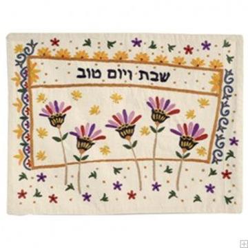 """תמונה של כיסוי חלה ממשי עם ריקמה בעבודת יד """"פרחים"""" - יאיר עמנואל"""