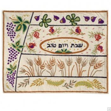 """תמונה של כיסוי חלה ממשי עם ריקמה בעבודת יד """"שבעת המינים"""" (צבעוני) - יאיר עמנואל"""