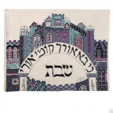 """תמונה של כיסוי חלה ממשי עם ריקמה בעבודת יד """"שערי ירושלים"""" (כחול) - יאיר עמנואל"""