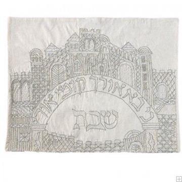 """תמונה של כיסוי חלה ממשי עם ריקמה בעבודת יד """"שערי ירושלים"""" (כסף) - יאיר עמנואל"""