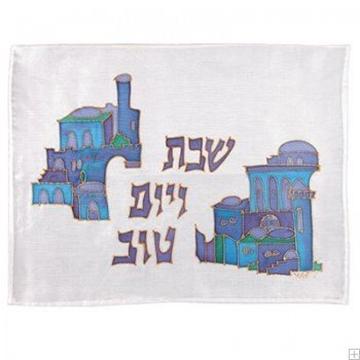 """תמונה של כיסוי חלה ממשי צבוע """"ירושלים העתיקה"""" (כחול) - יאיר עמנואל"""