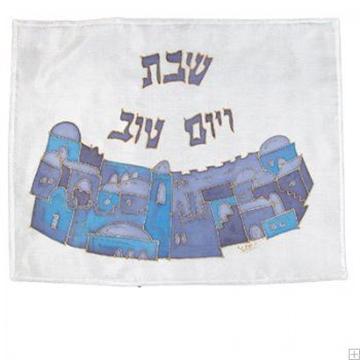 """תמונה של כיסוי חלה ממשי צבוע """"ירושלים"""" (כחול) - יאיר עמנואל"""