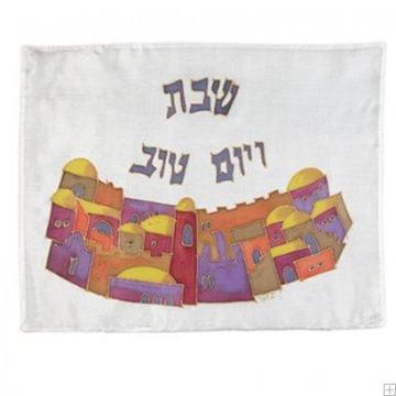 """תמונה של כיסוי חלה ממשי צבוע """"ירושלים"""" - יאיר עמנואל"""