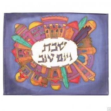 """תמונה של כיסוי חלה ממשי צבוע """"ירושלים אובלי"""" - יאיר עמנואל"""