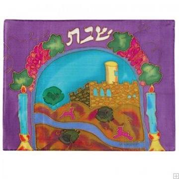 """תמונה של כיסוי חלה ממשי צבוע """"נרות ירושלים"""" (סגול) - יאיר עמנואל"""
