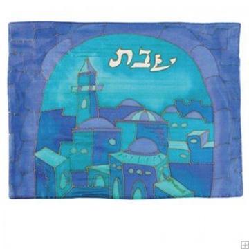 """תמונה של כיסוי חלה ממשי צבוע """"שער ירושלים"""" (כחול) - יאיר עמנואל"""
