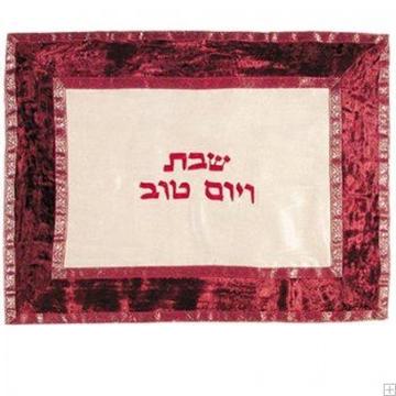 תמונה של כיסוי חלה מקטיפה ובד אורגנזה (אדום) - יאיר עמנואל