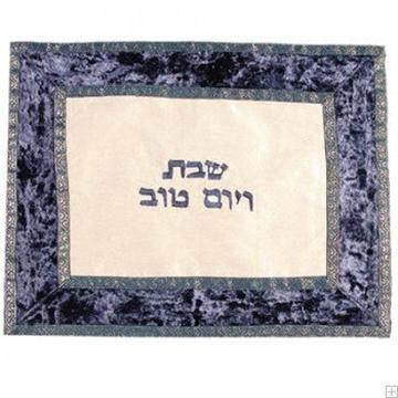 תמונה של כיסוי חלה מקטיפה ובד אורגנזה (כחול) - יאיר עמנואל