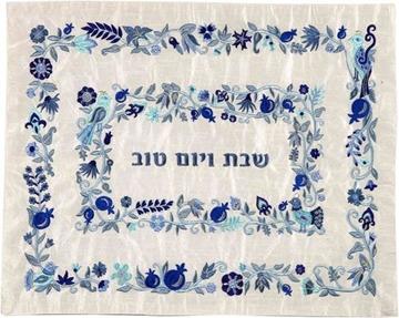 """תמונה של כיסוי חלה ממשי עם ריקמה """"ציפורים ופרחים"""" (כחול) - יאיר עמנואל"""