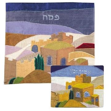 """תמונה של סט כיסוי מצה ואפיקומן ממשי פראי """"נוף ירושלים"""" - יאיר עמנואל"""