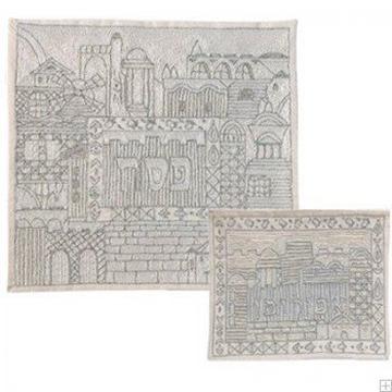 """תמונה של סט כיסוי מצה ואפיקומן ממשי רקום """"ירושלים העתיקה"""" (כסף) - יאיר עמנואל"""