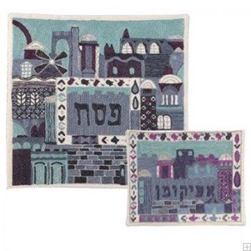 """תמונה של סט כיסוי מצה ואפיקומן ממשי רקום """"ירושלים העתיקה"""" (כחול) - יאיר עמנואל"""
