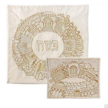 """תמונה של סט כיסוי מצה ואפיקומן ממשי רקום עגול """"ירושלים העתיקה"""" (זהב) - יאיר עמנואל"""