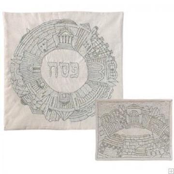 """תמונה של סט כיסוי מצה ואפיקומן ממשי רקום עגול """"ירושלים העתיקה"""" (כסף) - יאיר עמנואל"""
