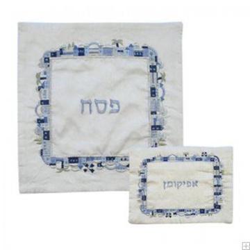 """תמונה של סט כיסוי מצה ואפיקומן ממשי רקום מרובע """"ירושלים העתיקה"""" (כחול) - יאיר עמנואל"""