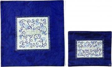 """תמונה של סט כיסוי מצה ואפיקומן ממשי רקום """"רימונים"""" (כחול) - יאיר עמנואל"""