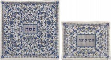 תמונה של סט כיסוי מצה ואפיקומן ממשי רקום בסגנון אוריינטלי (כחול) - יאיר עמנואל