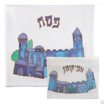 """תמונה של סט כיסוי מצה ואפיקומן צביעה על משי """"ירושלים העתיקה"""" (כחול) - יאיר עמנואל"""