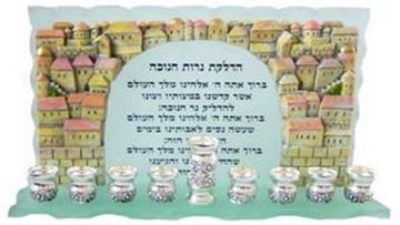 """תמונה של חנוכיה מזכוכית """"ירושלים העתיקה - ברכה"""" (זהב)"""