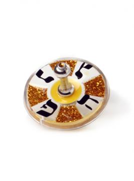 תמונה של סביבון מזכוכית אקרילית (זהב) - לילי אומנות