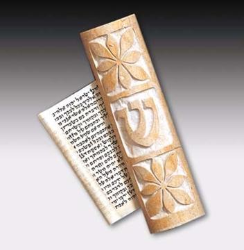 """תמונה של בית מזוזה מאבן ירושלמית """"עטרה"""" - קיסריה ארט"""