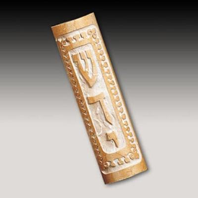 """תמונה של בית מזוזה מאבן ירושלמית """"שדי"""" - קיסריה ארט"""