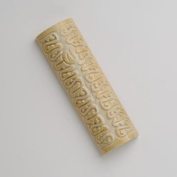 """תמונה של בית מזוזה מאבן ירושלמית """"עיטורים"""" - קיסריה ארט"""