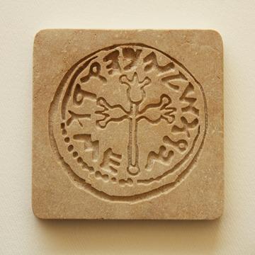 """תמונה של משקולת נייר מאבן ירושלמית """"רימונים"""" - קיסריה ארט"""