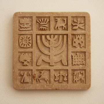 """תמונה של משקולת נייר מאבן ירושלמית """"שבטי ישראל"""" - קיסריה ארט"""