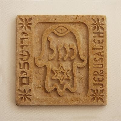 """תמונה של משקולת נייר מאבן ירושלמית """"חמסה"""" - קיסריה ארט"""