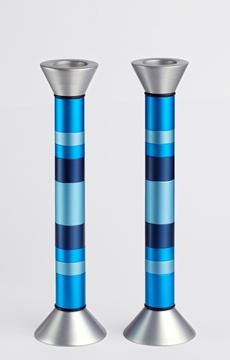 """תמונה של זוג פמוטים לשבת אלומיניום """"קשת"""" (כחול) - קיסריה ארט"""