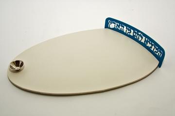 """תמונה של מגש לחלת שבת מגרניט-פורצלן """"אליפסה"""" (כחול) - קיסריה ארט"""