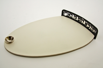 """תמונה של מגש לחלת שבת מגרניט-פורצלן """"אליפסה"""" (שחור) - קיסריה ארט"""