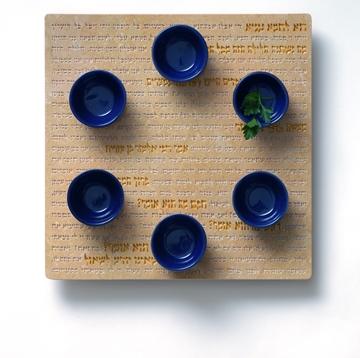 תמונה של צלחת סדר פסח מאבן ירושלמית - קיסריה ארט