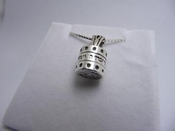תמונה של תליון גליל קטן מכסף עם ברכת הכהנים