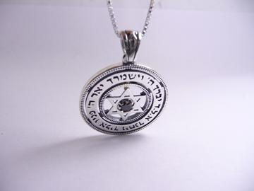 תמונה של תליון כסף ברכת הכהנים עם מגן דוד משובץ אוניקס מרכזית