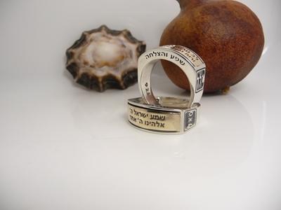 """תמונה של טבעת כסף עם פלטת זהב ועליה הכיתוב """"שמע ישראל"""""""