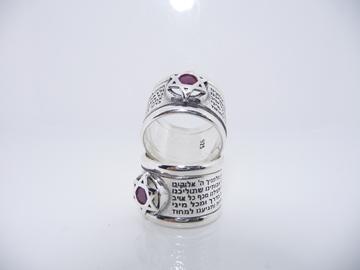 """תמונה של טבעת כסף רחבה עם מג""""ד כסף בשיבוץ אבן גרנט וכל תפילת הדרך"""