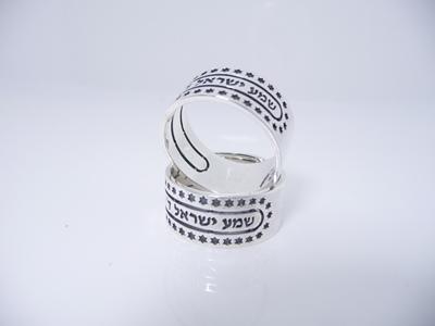 תמונה של טבעת מסילת ישרים מכסף עם הכיתוב 'שמע ישראל'