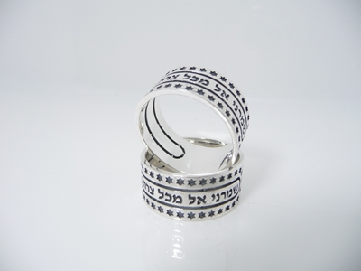 תמונה של טבעת כסף מסילת ישרים עם הכיתוב 'שמרני מכל צרה'