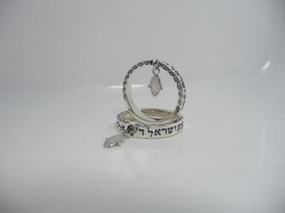 """תמונה של טבעת כסף דקה עם הכיתוב """"שמע ישראל"""""""