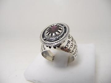"""תמונה של טבעת כסף עם הכיתוב """"מימיני מיכאל"""" בשיבוץ גרנט"""