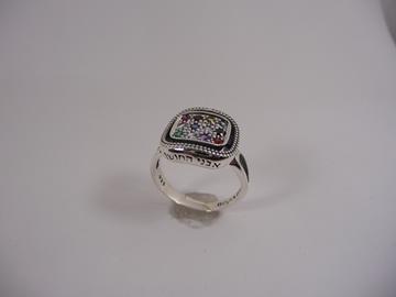 תמונה של טבעת אבני החושן בכסף עם אבני חן אמתיות