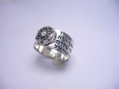 """תמונה של טבעת כסף עם מג""""ד כסף וברכת הכהנים בשיבוץ אבן עין החתול"""