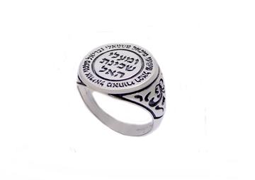 """תמונה של טבעת חותם מכסף עם הכיתוב """"מימיני מיכאל"""" ועיטורים בצדדים"""