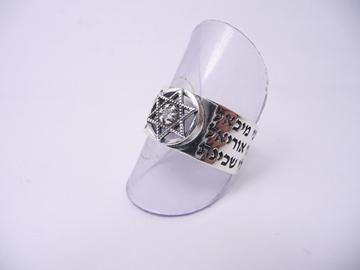 """תמונה של טבעת כסף רחבה """"מימני מיכאל"""" בשילוב מגן דוד כסף ואבן מרכזית"""