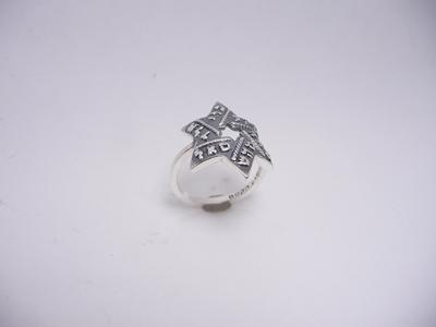 תמונה של טבעת כסף מגן דוד עם צירופים