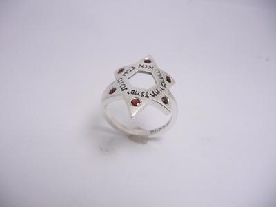 """תמונה של טבעת כסף מגן דוד בשיבוץ זירקונים עם הכיתוב """"אנא בכוח"""""""