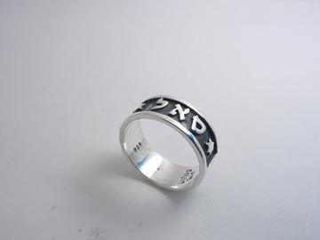 תמונה של טבעת כסף עם הצירוף ס.א.ל
